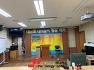 전주 송천동 온세계교회 에니에스 원적외선 천정난방기 설치