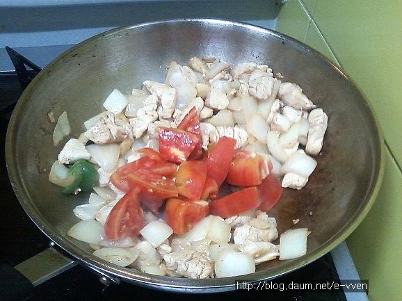 강황밥 만들기6