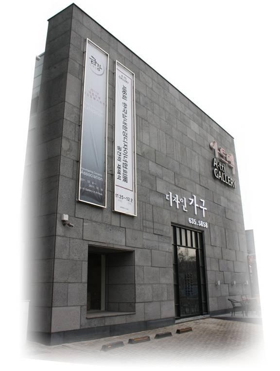 """병원 휴게공간 안락의자&티테이블 """"라온산부인과병원"""" - [대전 ..."""
