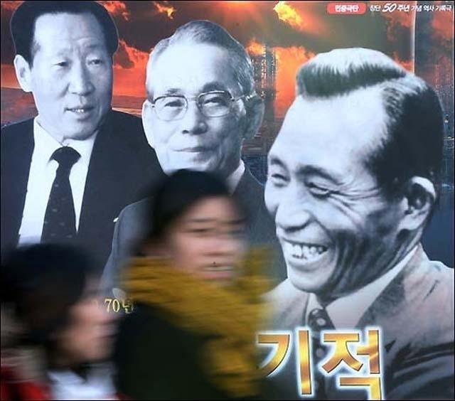 경제 개발 Ⅲ [13회 ~ 18회] [서중석의 현대사 이야기]