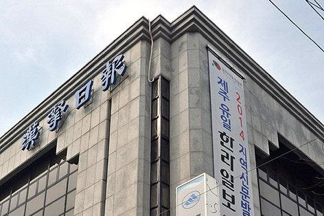 한라일보 12년 연속 우선지원대상 선정 '쾌거'