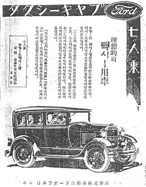 재미있는 자동차 이야기Ⅰ-역사적 자동차, 교통법규,정비,판매,사고,