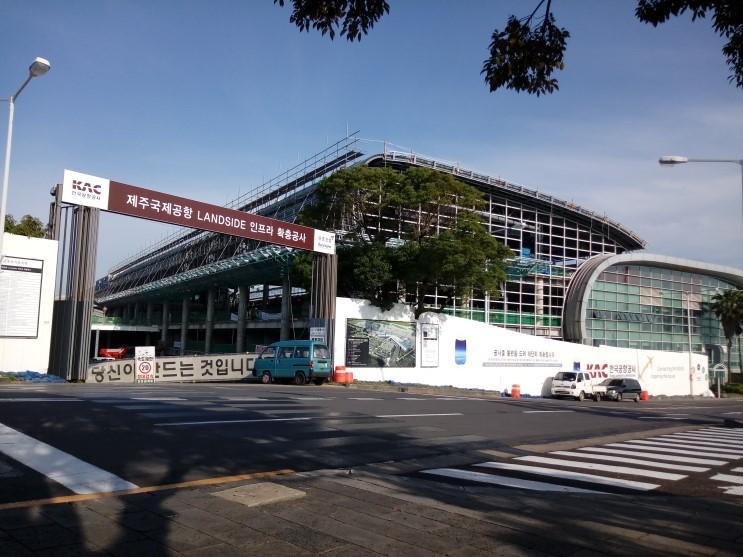 2018년5월6월7월제주국제공항(국내선)2시간내화도장