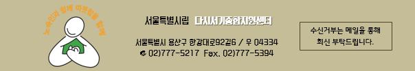 99217A4A5C2588E4197056