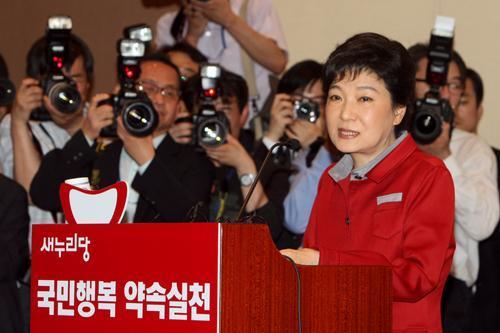 163D6F424FC9EAAE1CE377 - О коррупции в Южной Корее